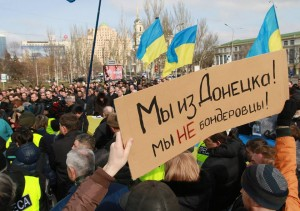 Фотографія Сергія Ваганова